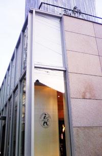 ドンク青山店