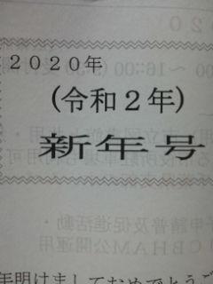 20200130_6261076.jpg