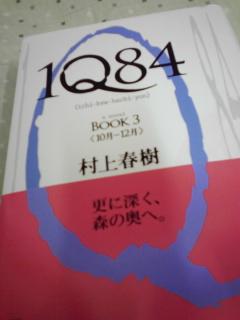 100418_2103~01.jpg
