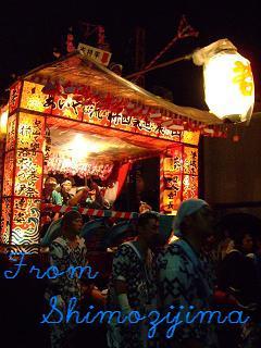 土崎港祭001.JPG