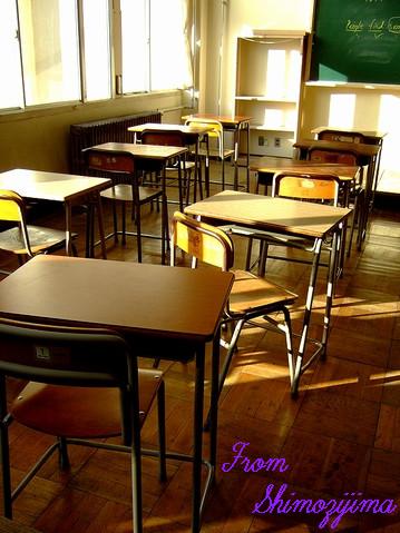 day school 2mi.jpg