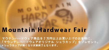 mhw_fair.jpg