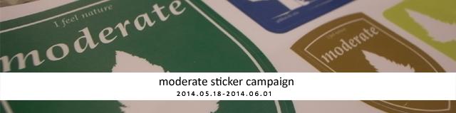 stickercampaingsmall.jpg