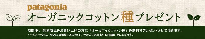 organiccotton_info.jpg