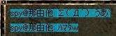 Σ(・ω・ノ)ノ!