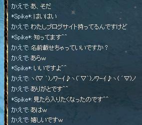 (ノ_σ)ホロリ