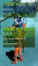キャ━━━━(゚∀゚)━━━━!!!!