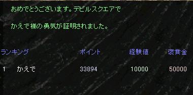 (〃´o`)=3 フゥ〜