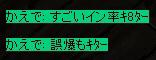 (*ノノ)キャ