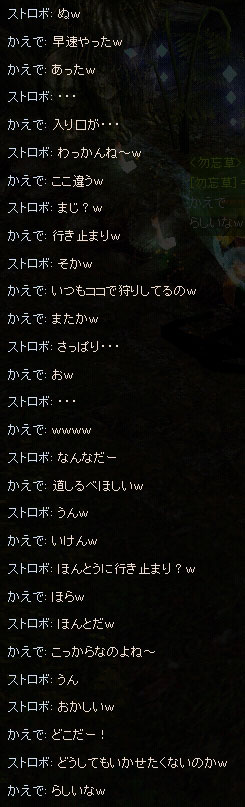(ノ∀`)アチャー