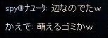 (・∀・)モエッ
