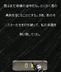 (。・・)にゅ?