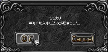 ももちゃんご入隊〜