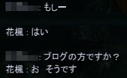(*ω*)......にゅ?