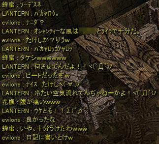 たけしだΣ(・ω・ノ)ノ