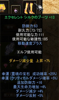 (*´∇`*)ウットリ