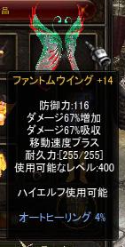 羽+14(゜Д゜;≡;゜д゜)