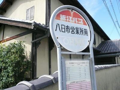 うどんサミット 093.jpg