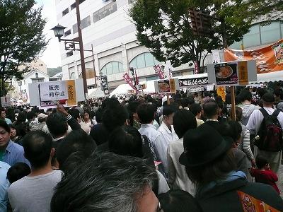 うどんサミット 096.jpg