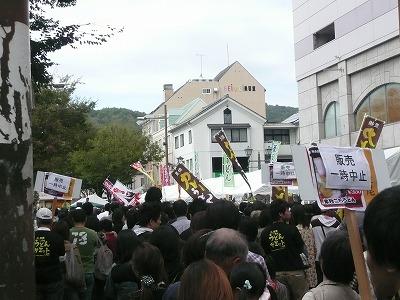 うどんサミット 127.jpg