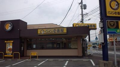 八日市新店.jpg