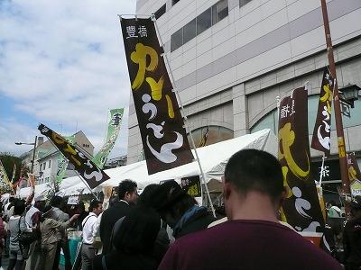 うどんサミット 112.jpg