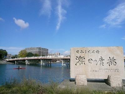 琵琶湖撮影11月12日 034.jpg