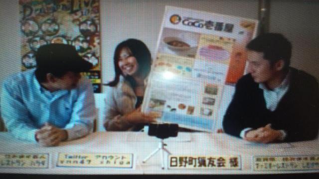 ynnまつり滋賀2012.1.7.jpg