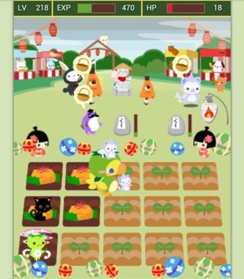 チョコボ農園