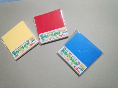 エヒメ紙工 折り紙
