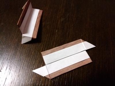 クリスマス 折り紙 折り紙 舟 : shu-shiu.plus.mods.jp