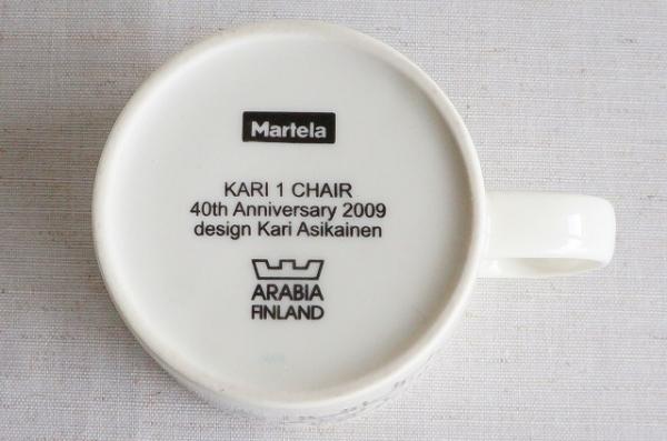 北欧雑貨/北欧食器/北欧/食器/雑貨/arabia/アラビア/マグカップ/ティーマ/martela/kari 1 chair/椅子/キッチン/インテリア