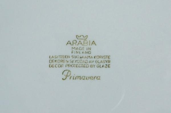 北欧食器/北欧雑貨/北欧/食器/雑貨/アラビア/arabia/primavera/プリマヴェーラ/プレート/皿/ヴィンテージ/キッチン/インテリア