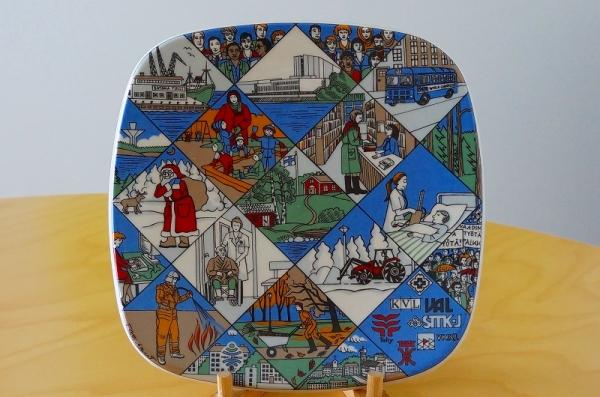 北欧雑貨/北欧/インテリア/雑貨/ヴィンテージ/アンティーク/ARABIA/アラビア/ウォールプレート/陶板