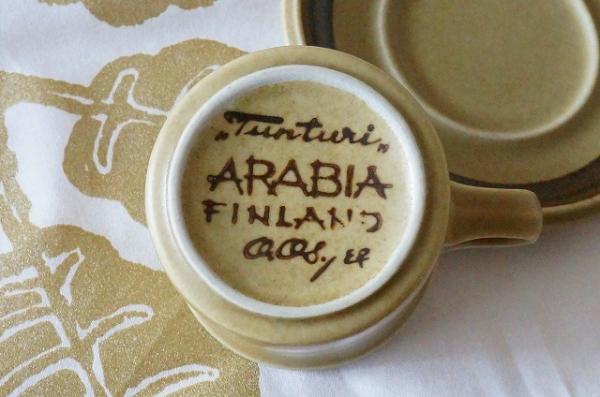 北欧食器/北欧雑貨/北欧/食器/雑貨/arabia/アラビア/tunturi/トゥントゥリ/コーヒーカップ&ソーサー/ヴィンテージ/キッチン/インテリア