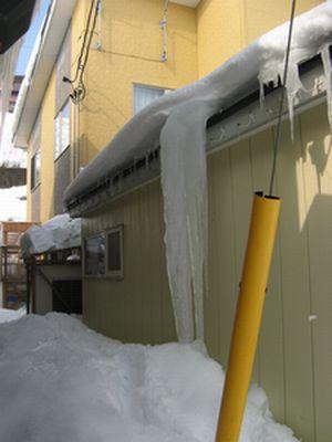 我が家の滝結氷