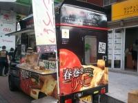 関内駅前ショッピングセンターセルテ