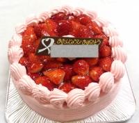 還暦のケーキ