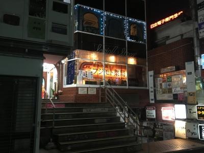 大久保 新宿タウンプラザ
