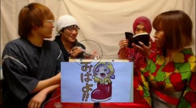 東京おだずもっこTV