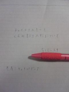 071014_2240~01.jpg