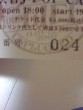 071020_2004~01.jpg