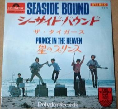 seasidebound.png