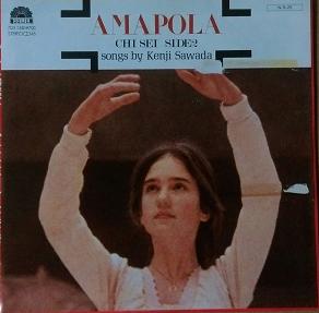 amapola.png