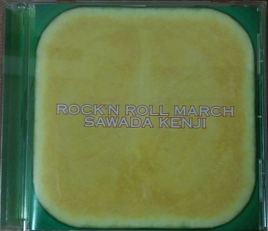rocknrokkmarch.png