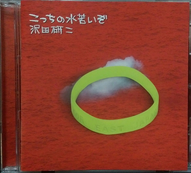 kocchinomizunigaizo.png