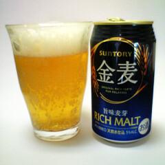SUNTORY 金麦 RICH MALT b