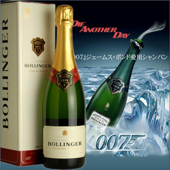 Bollinger Special Cuvee Brut20100416