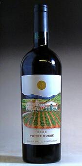 ダラヴァレピエトロ・ロッソ2000