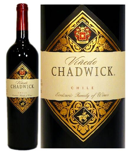 Vinedo Chadwick